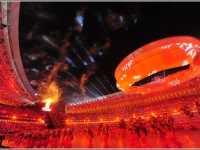 济南全运会开幕式 第十一届全运会在济南举行盛大开幕式